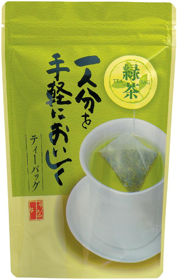 高級茶葉を厳選した贅沢な逸品 プレミアム茶 緑茶 SALE ティーバッグ 2.5g×20個入静岡茶 お茶 人気の定番 簡単 ティーパック 手軽 日本茶 高級茶葉