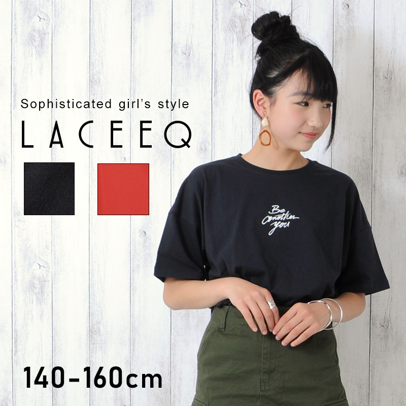 ファッション通販 ガールズ 女児 140 150 160 セール LACEEQ ビッグサイズTシャツ 2色展開 数量は多 子供服 女の子 カジュアル 春夏 XS M クルーネック キッズ 160cm 150cm 140cm ラシーク S ジュニア 半袖