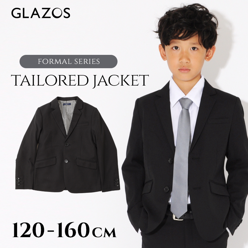 144ed522fc69 official bea6a c14dd tailored jacket black childrens clothes boy ...