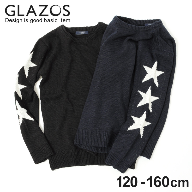 48bc972ef00c6 ☆Outlet sale ☆ middle gauge star design sweater children's clothes boy  casual American casual kids ...