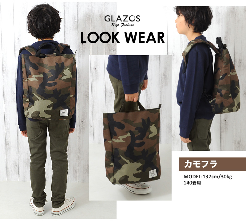 138167aacbd9 Rucksack  two colors of development  children s clothes boy casual American  casual kids Jr. bag Thoth 2WAY attending school learning アクセントバイグラソス ...