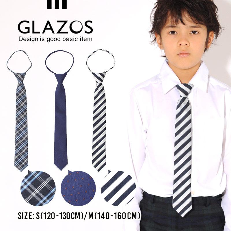 Gl0022 main02