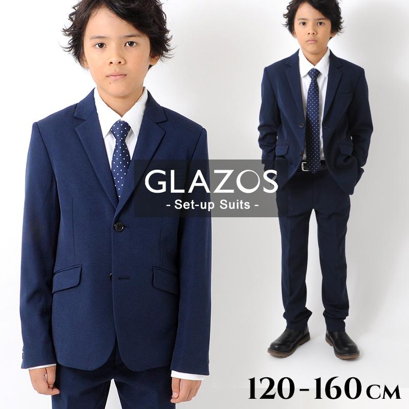 【送料無料】【GLAZOS】ストレッチ・ネイビースーツ上下2点セット 子供服 男の子 キッズ ジュニア フォーマル 卒業入学式  150cm 160cm