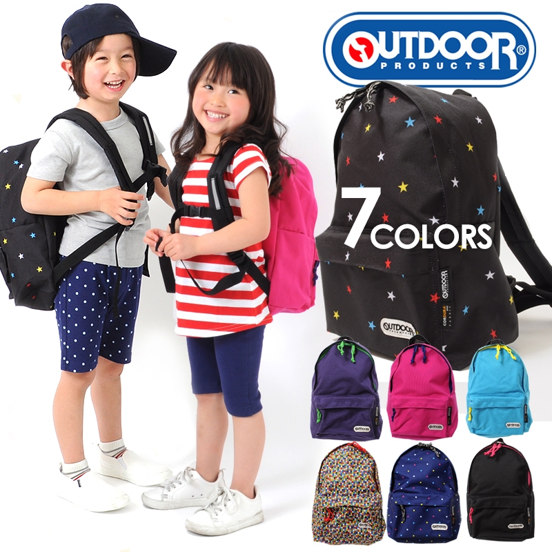 e8b10923d306 Kids luck children clothes boy girl unisex junior backpack excursion school  kindergarten lessons fashionable pattern star dot mosaic multicolor outdoor  ...