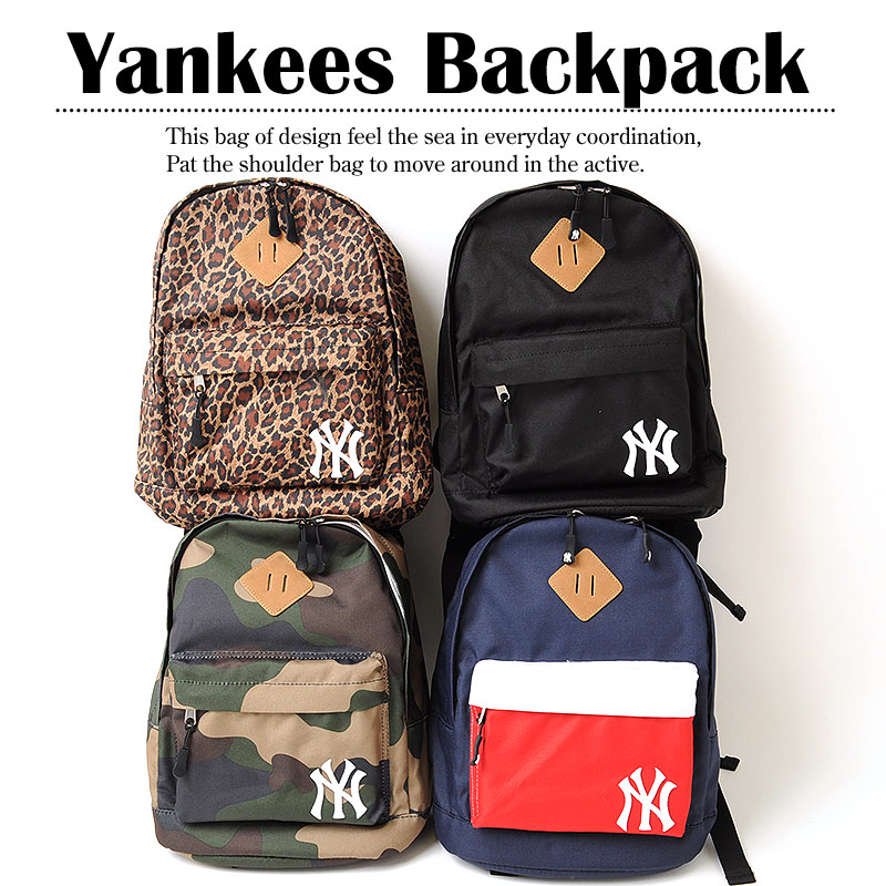 c802a3fb3d29 Yankees backpack 2 colors kids clothes boys girls kids junior backpack  excursion school kindergarten bag with camouflage