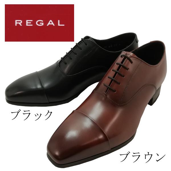 リーガル REGAL 10LR BD メンズ ビジネスシューズ 靴 ストレートチップ 2E 本革日本製 【メンズ】