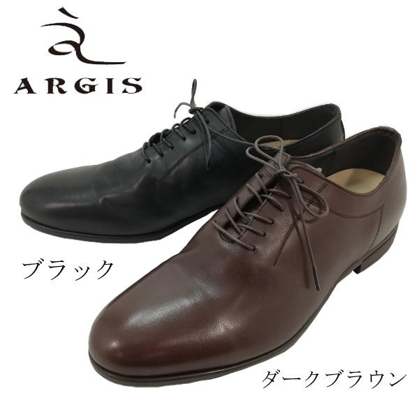 ARGIS アルジス 56115 ソフト&フレキシブルソール プレーン オックスフォード 革靴 本革 ビジネス 【メンズ】