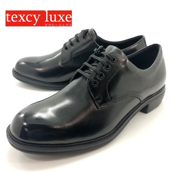テクシーリュクス 7017 プレーントゥ 牛革 2E ビジネス 歩きやすい 紳士靴 【メンズ】
