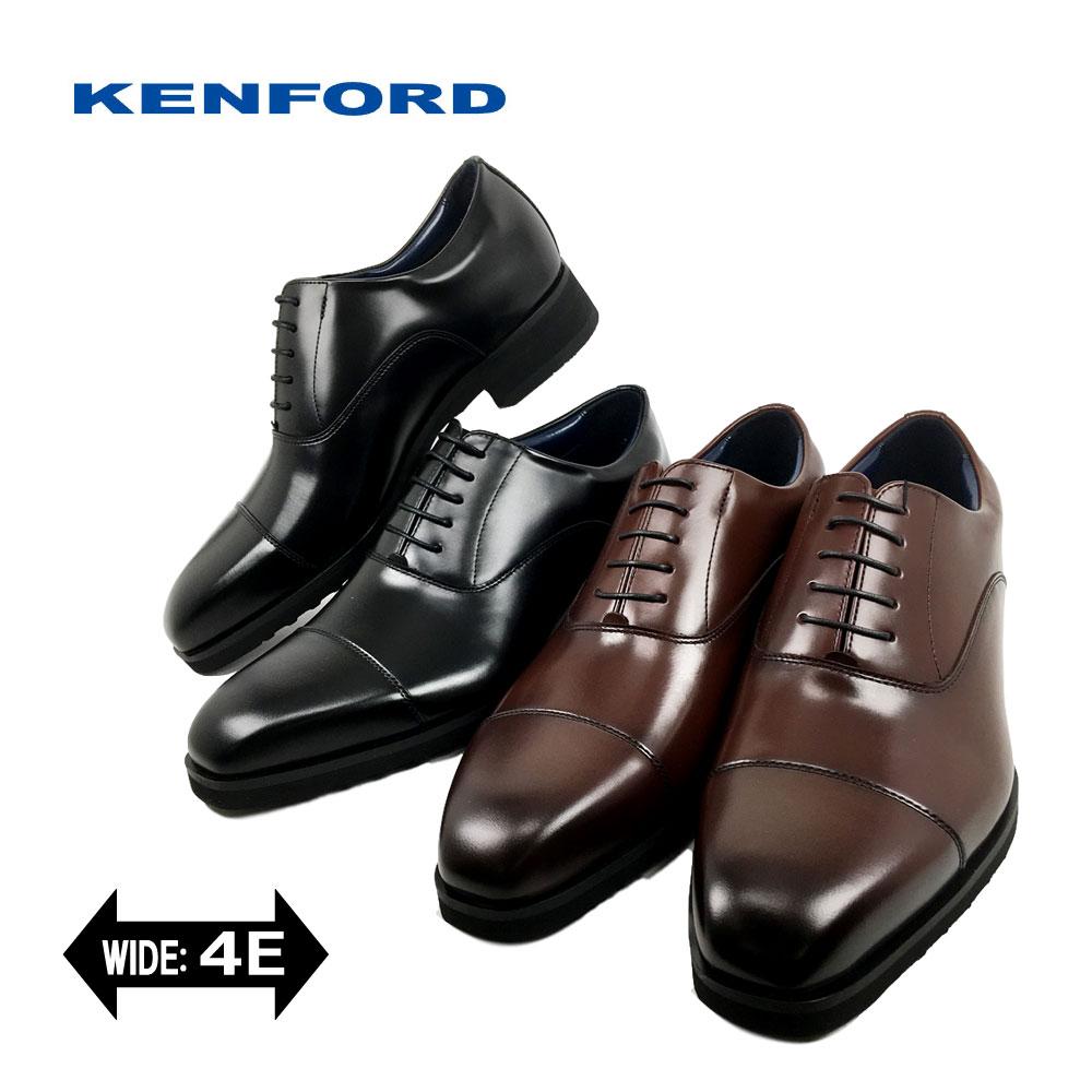 ケンフォード kenford 供え KP02AB ブラック ストレートチップ 幅広 安い メンズ ビジネス 4E メーカー取り寄せ商品 ワイド 冠婚葬祭