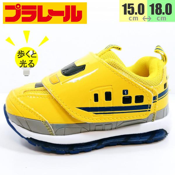 プラレール 新作からSALEアイテム等お得な商品満載 フラッシュスニーカー 光る靴 安売り 16170 子供 ドクターイエロー キッズ