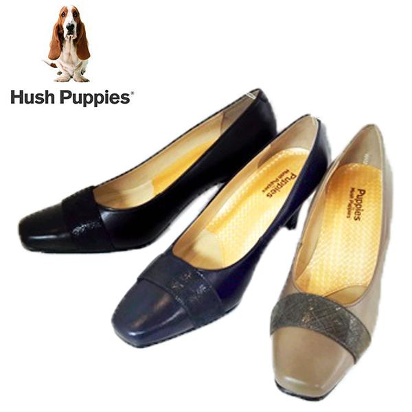 Hush puppies ハッシュパピー LC-8221-100-500-616 本革 日本製 エレガンスパンプス 【レディース】