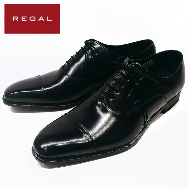 リーガル REGAL 21UR ビジネスシューズ ストレートチップ 牛革 2E ブラック 【メンズ】