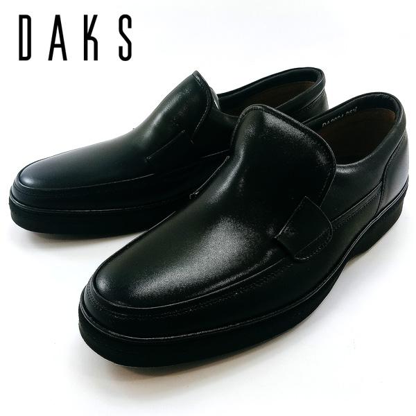 ダックス DAKS ビジネスシューズ DA2004 3E 紳士靴 メーカー取り寄せ 【メンズ】