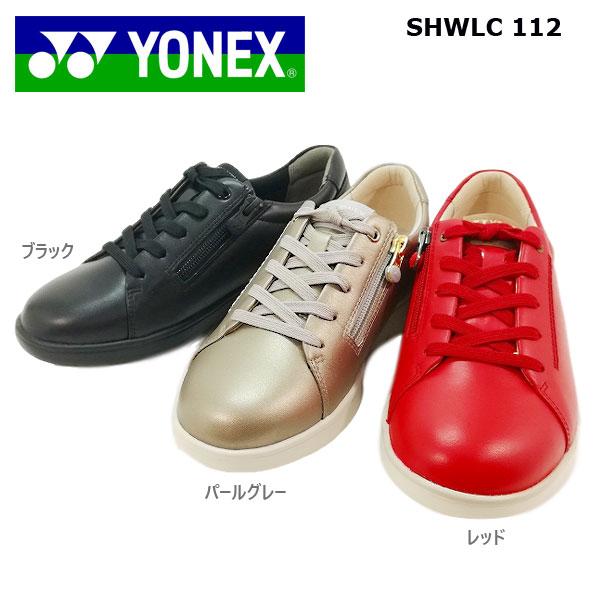 YONEX ヨネックス ウォーキングシューズ 5E パワークッションLC112 SHWLC112 【レディース】