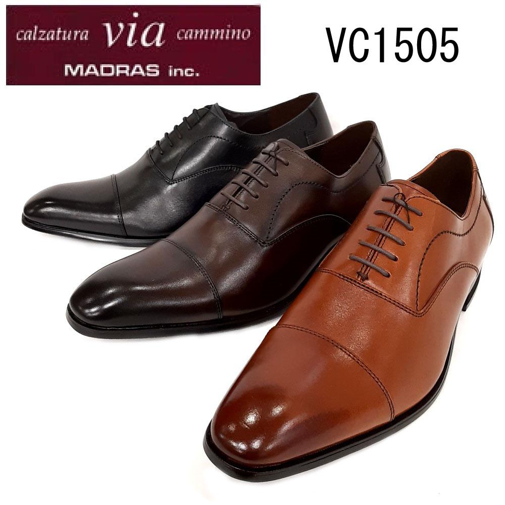 VIA CAMINO VC1505 スーパーSALE セール期間限定 マドラス 新作製品、世界最高品質人気! 株式会社 製造 ヴィアカミーノ 在庫通常納期 本革 ストレートチップ 革靴 メンズ ビジネスシューズ