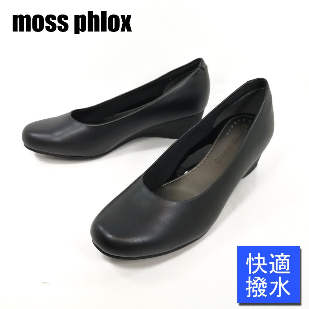 モスフィロックス moss phlox 7006 撥水 パンプス 婦人 ブラック 靴 black 爆安 黒 激安通販ショッピング レディース blackレディース