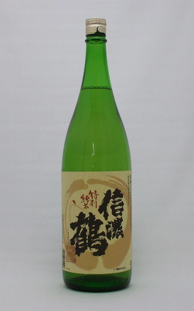 【送料無料】(日本酒)信濃鶴特別純米1800ml×6本セット