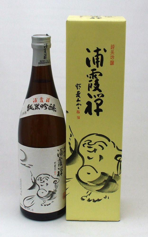 【本州以外は西濃運輸使用】【送料無料】(日本酒)浦霞 禅720ml×6本