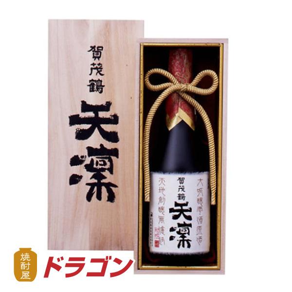 賀茂鶴 天凛(てんりん) 大吟醸 720ml 木箱入 日本酒 清酒 ギフト 贈り物