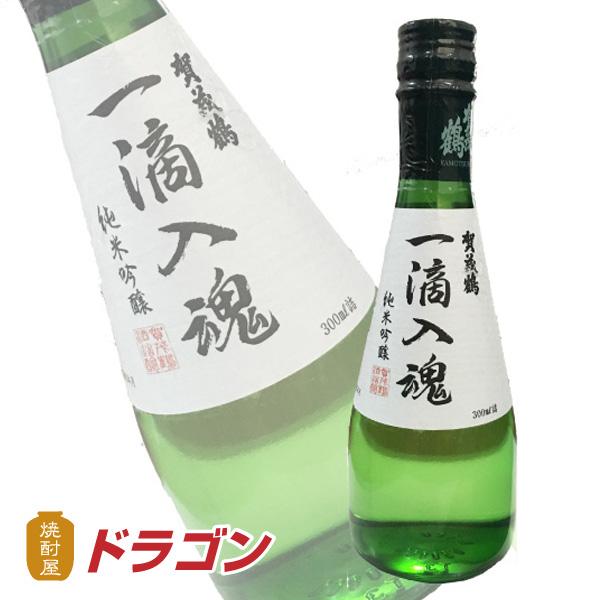程よい酸味 キレのある味わい 賀茂鶴 純米吟醸 一滴入魂300ml SALE開催中 清酒 品質保証 いってきにゅうこん 日本酒