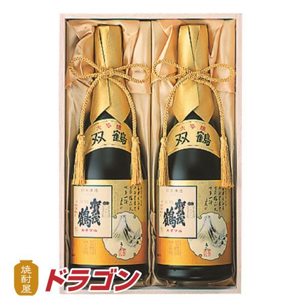 賀茂鶴 大吟醸 双鶴 720ml×2本セット SK-B2 日本酒 清酒 贈り物 ギフト