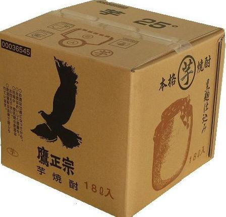 【送料無料】ごりょんさん 芋 25度 18L キュービーテナー【芋焼酎】 鷹正宗酒造  大容量 業務用 BIB