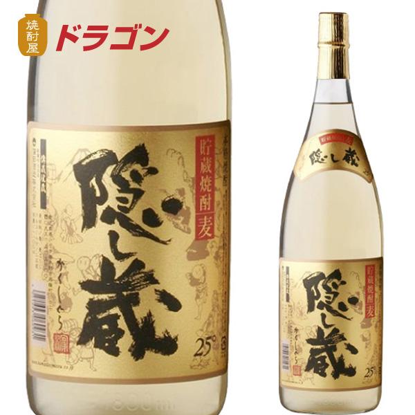 6本まで1梱包 隠し蔵 25度 1800ml瓶 濱田酒造【麦焼酎】 かくしぐら むぎ焼酎 1.8L
