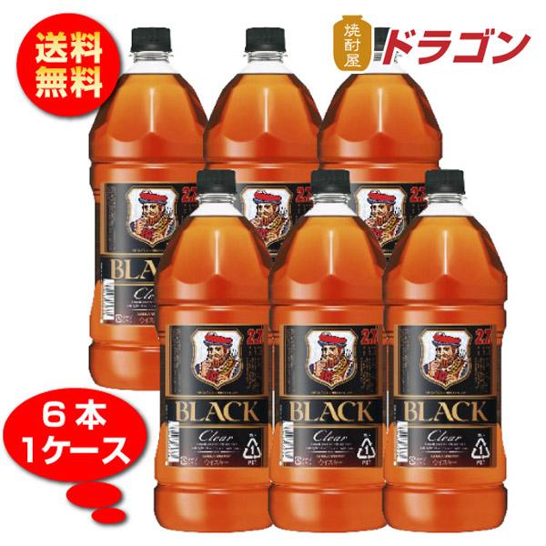 【送料無料】 ブラックニッカ クリア 37度 2.7L×6本 1ケース 2700ml アサヒ ニッカウイスキー ペット