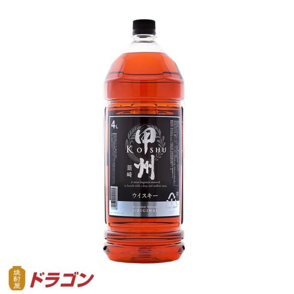 甲州 韮崎 (にらさき) オリジナル 37度 4L×4本1ケース ウイスキー 富永貿易 4000ml※1ケースで1個分の送料です