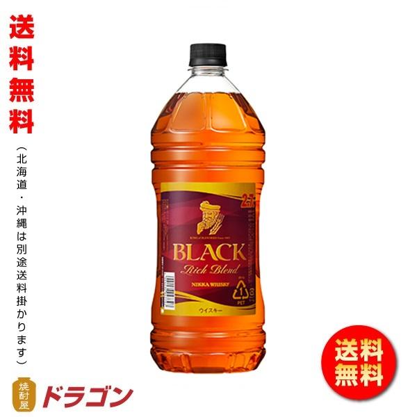 【送料無料】 ブラックニッカ ★ リッチブレンド 40度 2.7L×6本 1ケース 2700ml アサヒ ニッカウイスキー