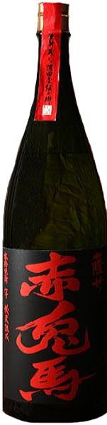 【特別限定生産】赤兎馬(せきとば) 益々繁盛 25度 2.5升瓶 4500ml濱田酒造の芋焼酎 4.5L贈り物やお祝いに