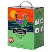 オスタリア・デル・ガレット・トレビアーノ 白ワイン 5L×3本 バックインボックス イタリア アサヒ 大容量 業務用 BIB