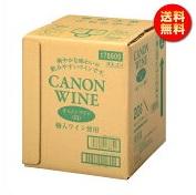 【送料無料】キャノンワイン 白 20L キュービーテナー バッグイン 合同 業務用 大容量 BIB