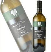 レゾン 甲州 白ワイン750ml x12本【日本】国産ワイン【まるき葡萄酒】