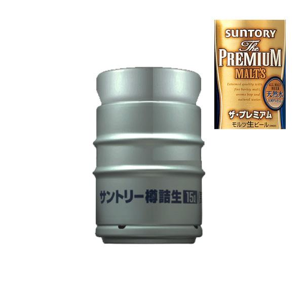 【送料無料】サントリー ザ・プレミアムモルツ 樽生 生樽 15L 生ビール (業務用) プレミアムモルツ プレモル