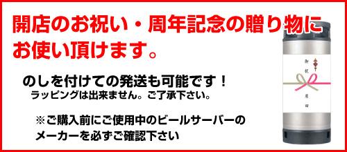 アサヒ スーパードライ 生樽 10L 生ビール (業務用)樽保証金込み