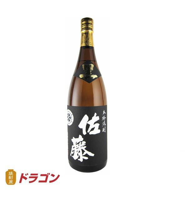 佐藤 黒 25度 1800ml 佐藤酒造【芋焼酎】【お取り寄せ】