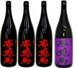 【送料無料】紫の赤兎馬 25度 1.8L(1本)赤兎馬(せきとば) 25度 1.8L(3本) 4本セット 濱田酒造の芋焼酎 1800ml