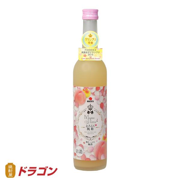 和歌山県産の桃果汁をたっぷり とろこく桃姫 NEW 本店 桃たっぷり梅酒 500ml リキュール うめしゅ 中田食品
