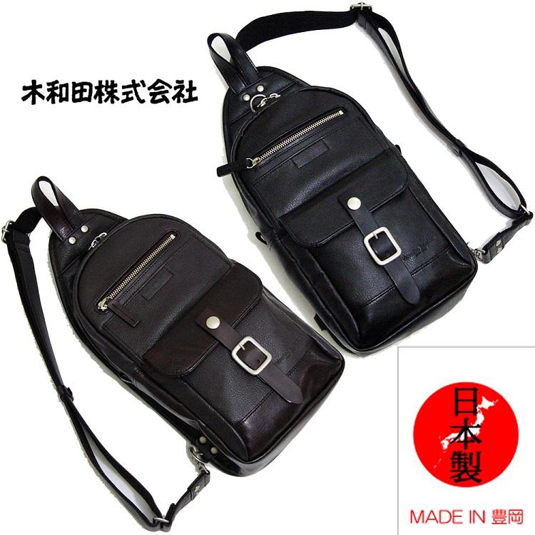ボディーバッグ ワンショルダー 背中バッグ ボデーバッグ ボディバッグ 斜め掛け メンズ 日本製 国産 ブラック チョコ 送料無料