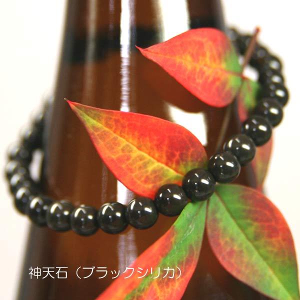 ブレスレット 天然石 男性自然界からの貴重な贈り物!ブラックシリカブレスレット6mm 【Fa_3/4_8】
