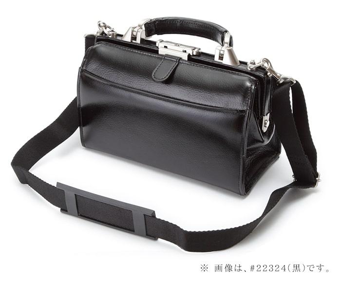 ダレスバック メンズ ビジネスバッグ セカンドバッグ 日本製 豊岡製鞄 A5ファイル メンズ 牛革 本革 黒 チョコ
