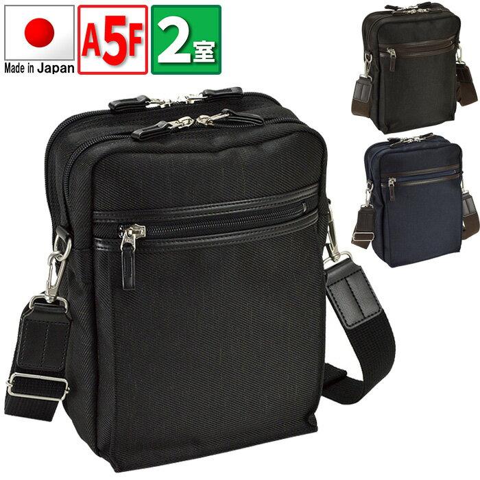 ショルダーバッグ メンズ 送料無料カジュアルバッグ 豊岡製鞄 日本製 混紡ツイル 軽量 紳士 男性用