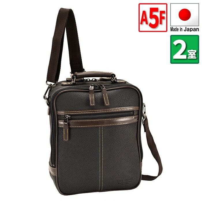 ショルダーバッグ メンズ 送料無料カジュアルバッグ 豊岡製鞄 日本製 BRELIOUS ブレリアス レザー 軽量 紳士 男性用