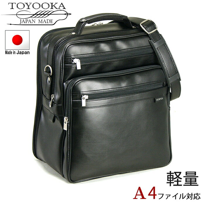 ショルダーバッグ メンズ 送料無料BROMPTON ブロンプトン 手提げかばん 豊岡製鞄 日本製 ビジネス 通勤 2way 軽量 紳士 男性用