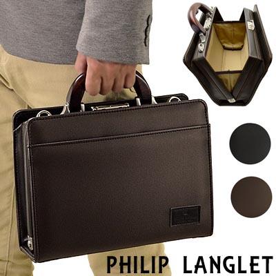 ダレスバッグ 日本製 豊岡製鞄 エクテックス 2way B5 PHILIPE LANGLET フィリップラングレー