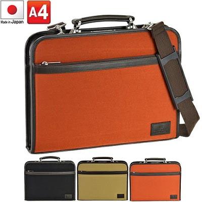 ダレスバッグ【送料無料】日本製 豊岡製鞄 ビジネスバッグ メンズ 薄型 薄マチ 37cm A4 PHILIPE LANGLET フィリップラングレー がま口