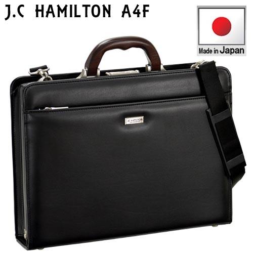 ダレスバッグ メンズ 男性用 A4F 大開き ビジネスバッグ ブリーフケース 黒 日本製 豊岡製鞄 J.C.HAMILTON 送料無料 敬老の日 ギフト
