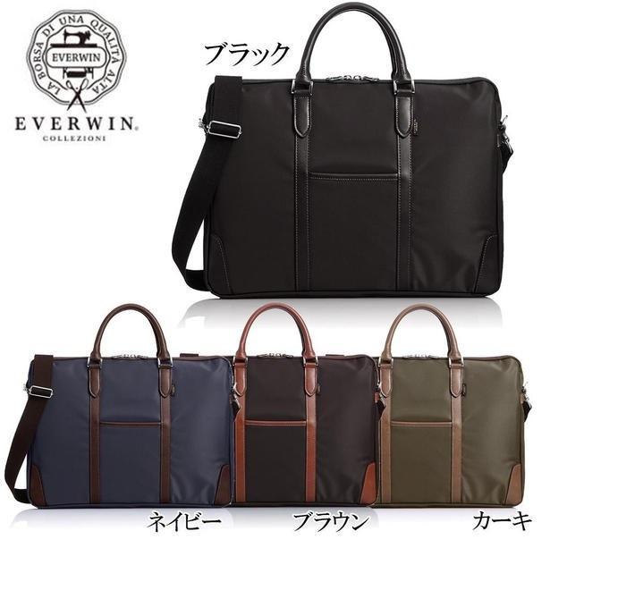ビジネスバッグ メンズ 送料無料【EVERWIN】日本製ビジネスバッグ革付属