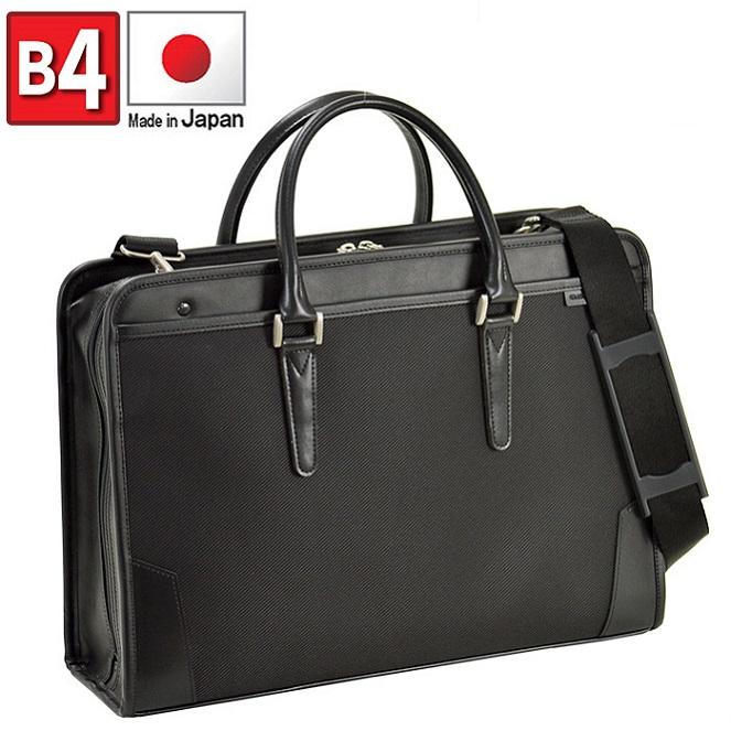ビジネスバッグ メンズ B4 A4 間仕切り付き ブリーフケース ショルダーベルト付き 2way 大容量 日本製 豊岡製鞄